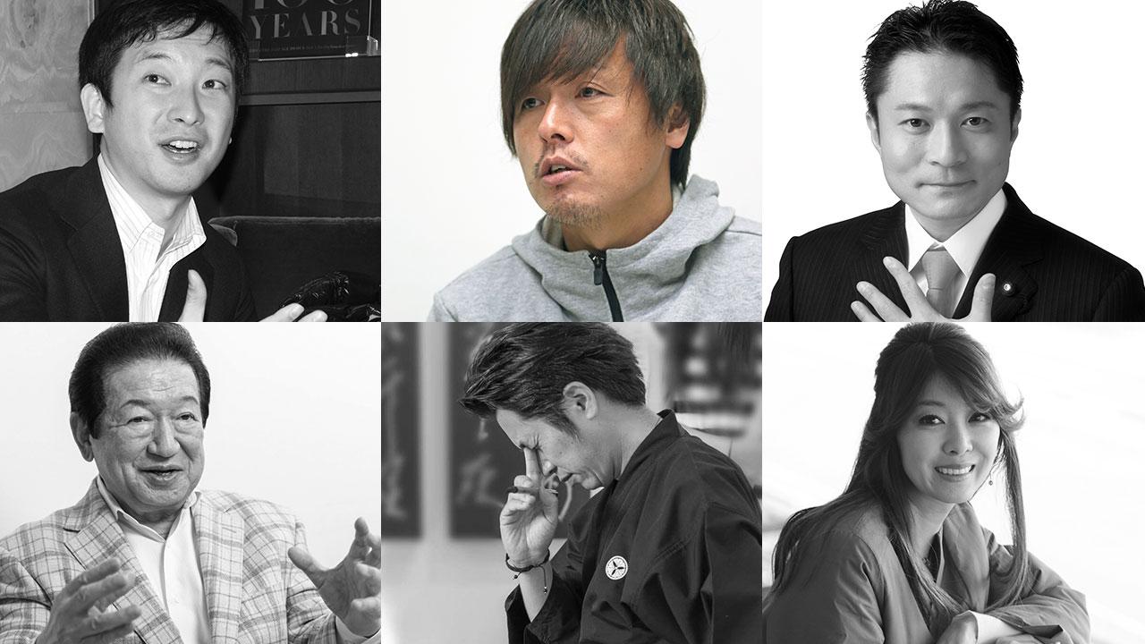 プロサッカー選手 遠藤保仁——心に残る私の有馬記念