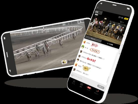 地方競馬全レースライブを毎日配信中!過去レース映像もさらに充実