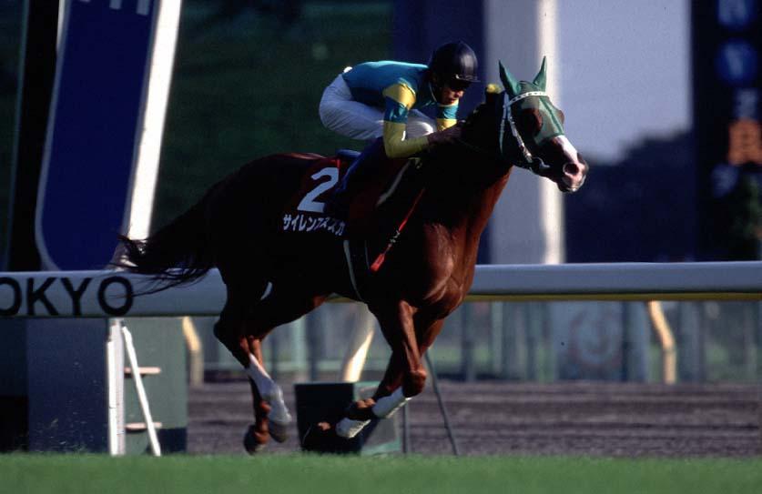 「平成最強中距離馬ランキング」1位 サイレンススズカ