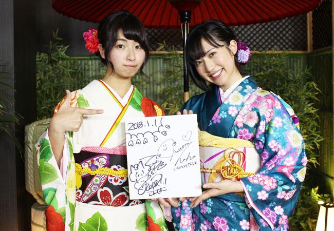 稲富菜穂さん&天童なこさんの直筆サイン入り色紙を抽選で3名様にプレゼント!