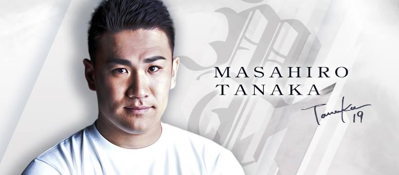 MLB田中将大選手のオフィシャルサイト公式スポンサーに就任