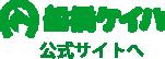 船橋ケイバ 公式サイトへ