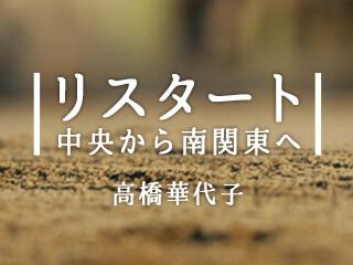 黒潮盃優勝馬・白い前髪のブラックレッグがいよいよ復帰!