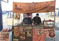 浦和競馬場に来たら埼玉地鶏タマシャモを