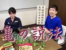 「補う配合、足す配合とは?」 亀谷敬正の動画番組「血統の教室」
