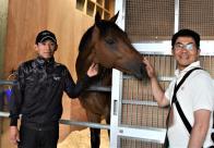 中村均元厩舎を引き継いでのスピード開業、長谷川浩大調教師を直撃!