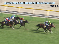 【紫苑S 2019】参考レース