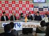 有馬記念の負けは「東京大賞典」で取り返そう!真冬の逆神王決定戦SP