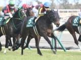【愛知杯】8番人気ワンブレスアウェイが押し切り重賞初V/JRAレース結果