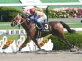 【天保山S】テーオーヘリオス 昨年北海道SC以来の勝利へ