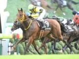 【バーデンバーデンC】牝馬アンヴァル&カラクレナイが54.0kgで実質トップハンデ/JRA重賞ハンデ確定