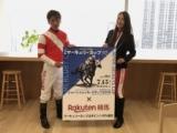 【マーキュリーC&JJC】TEAM EASTキャプテン・村上忍騎手と守永真彩さんが岩手競馬をPR!