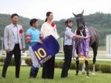 【盛岡・クラスターC】重賞連勝のヤマニンアンプリメ、岩田康誠騎手「もっともっと大きなレースにチャレンジできる馬」