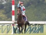【地方競馬】JRAからは福永祐一騎手ら3名 2000勝以上の名手が集う園田・ゴールデンジョッキーC