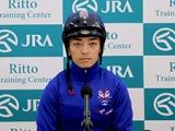 【JRA】ダノンスマッシュ川田騎手「いい状態で本番に向かえるのではないか」/スプリンターズS共同会見
