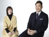 田中将大選手×藤田菜七子騎手スペシャル対談ダイジェスト動画を公開!