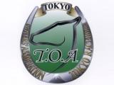 東京馬主協会が府中市を中心に都内の福祉施設にマスク約2万枚を寄付 東京開催への感謝の意