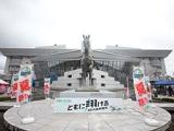 【地方競馬】岩手・盛岡競馬場が開催本場への入場を再開