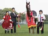【JRA】カンパニー産駒ウインテンダネスが引退、種牡馬に 2018年目黒記念覇者