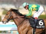 【小倉記念】登録馬 サトノルークス、サマーセントなど17頭