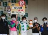 小牧太騎手がJRA通算900勝達成