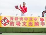 【地方競馬】的場文男騎手の黄綬褒章受章へのお祝いメッセージ募集開始
