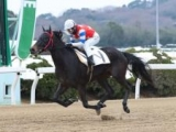 【地方競馬】佐賀の倉富隆一郎騎手が通算1500勝達成