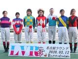【地方競馬】レディースヴィクトリーラウンドは開催中止、新型コロナ感染拡大防止のため