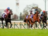【大阪杯予想】圧倒的人気馬の連敗をコントレイルが止めるのか/JRA重賞レース展望