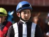 【JRA】三津谷隼人騎手が所属変更