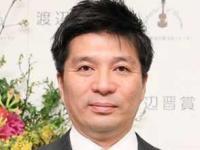 【セレクトセール】藤田晋氏が2日目も爆買い 総額23億6700万円に