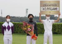 川田が2度目の夏王者「たくさんのいい馬に恵まれた」 サマージョッキーズシリーズ
