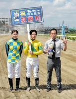 【地方競馬】繁田健師が初出走初勝利「結果の出せる厩舎を目指したい」