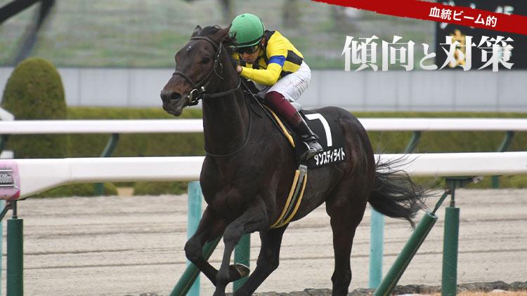 記念 京都 京都記念2021レース結果・払戻:1着ラヴズオンリーユー(1.8倍)2着ステイフーリッシュ(7.0倍)3着ダンビュライト(11.1倍)|競馬予想のウマニティ