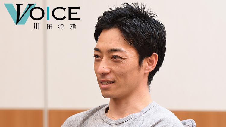 京都 新聞 ニュース