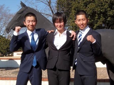 騎手試験に合格した(左から)菊澤一樹さん、藤田菜七子さん、木幡巧也さん(撮影:佐々木祥恵)