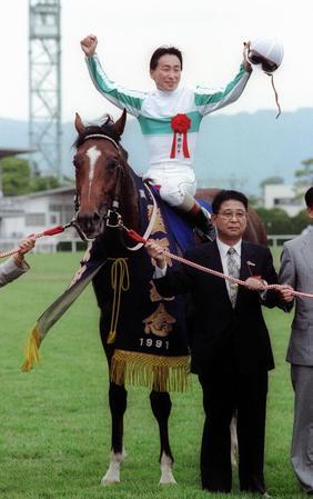 横山典弘騎手とのコンビで91年宝塚記念を制したメジロライアン