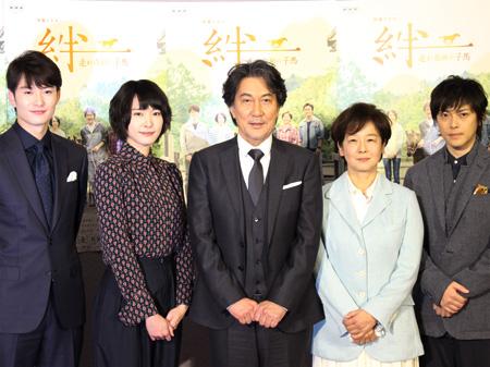 NHKドラマ『絆〜走れ奇跡の子馬〜』記者会見に登場した(左から)岡田将生さん、新垣結衣さん、役所広司さん、田中裕子さん、勝地涼さん