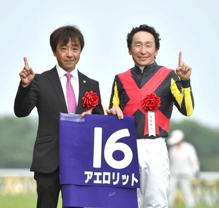 NHKマイルCを制した菊沢師(左)と横山典