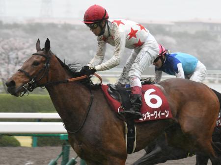 前哨戦の阪神牝馬S(写真)を制したミッキークイーンが出走(c)netkeiba