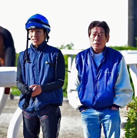 今では珍しい師弟愛の河内師(右)と岩崎騎手