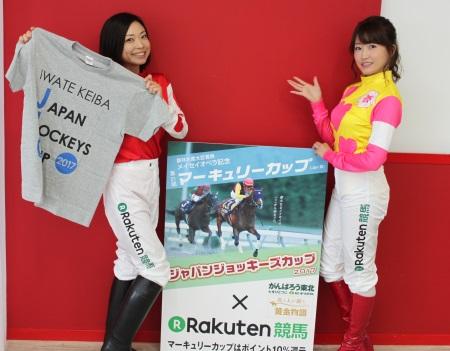 ふじポンさんと津田麻莉奈さんがマーキュリーCをPR