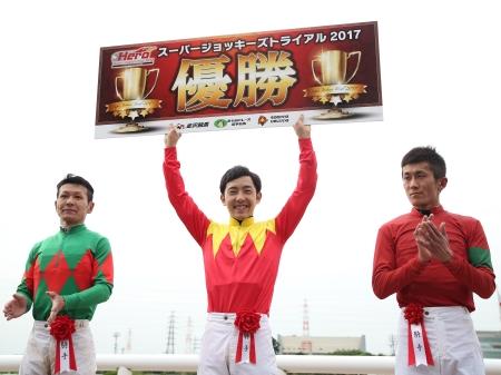 地方騎手の予選となるSJTを歴代最高ポイントで優勝の中野省吾騎手(船橋所属、写真中央)