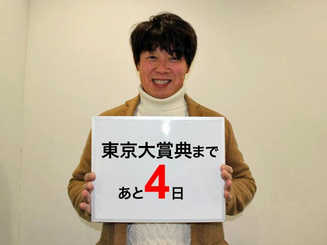 レッド吉田は「地方愛」でヒガシウィルウィンを応援!
