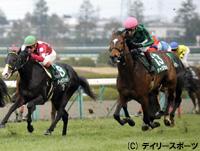 アーリントンCを制したジャスタウェイ(右)=阪神競馬場