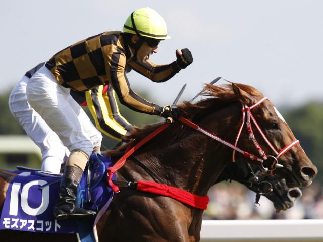 C.ルメール騎手騎乗の9番人気モズアスコットが勝利(c)netkeiba.com、撮影:下野雄規