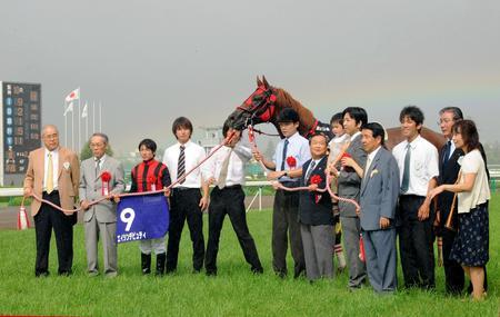 08年宝塚記念を制したエイシンデピュティ