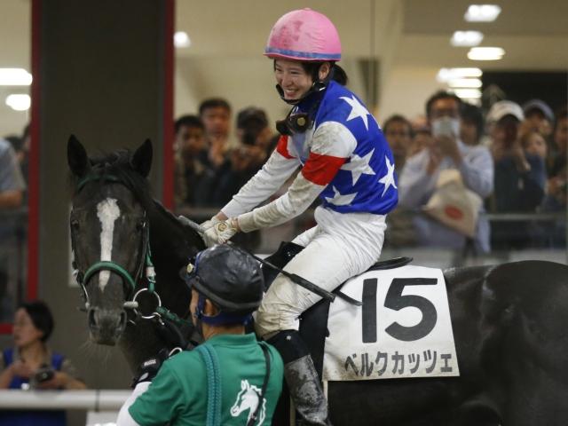 所属厩舎のベルクカッツェで勝利した藤田菜七子騎手(c)netkeiba.com、撮影:下野雄規