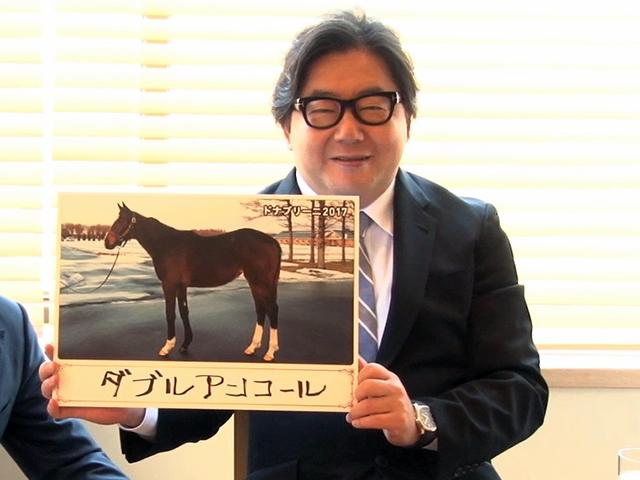 かつてはゴールドディスクなどを所有していた秋元氏