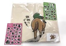 【プレゼント】「トレセン密着」花岡貴子さんがプロデュース 「あいばかい」の競馬グッズ